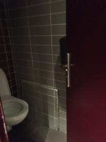 WC Vauban