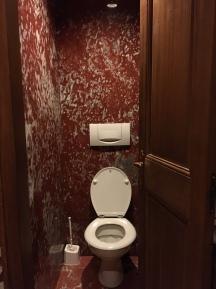WC maillo