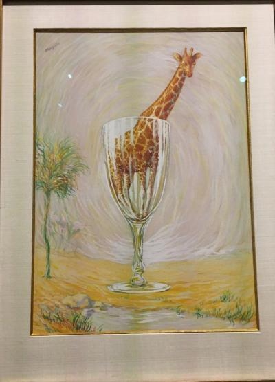 B A Dali Girafe